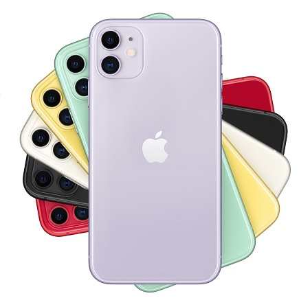 Where is the Rose Gold iPhone 11? , Pinktify